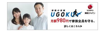 UGOKU ロゴ